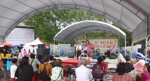 TW14-Taipei-Daan Park (7)
