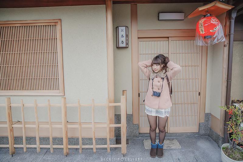 +KYOTO+