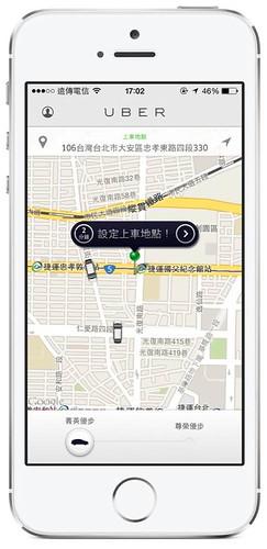 菁英優步App畫面