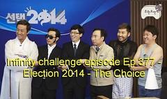 Infinity Challenge Ep.377