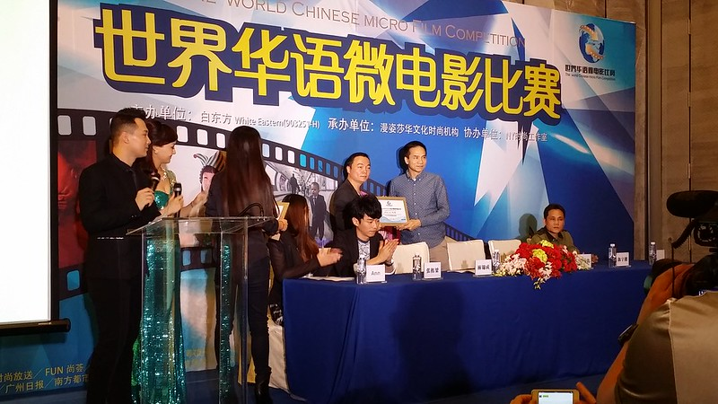 通过『世界华语微电影比赛』挽救每天被堕掉的120,000个无辜小生命! 13981653575_d89a786a65_c