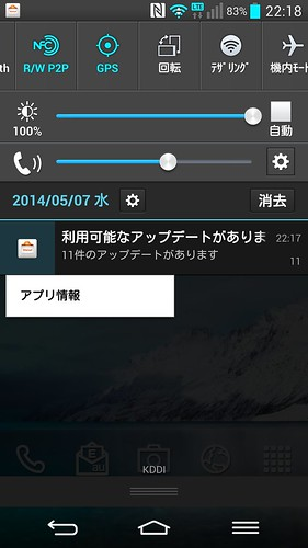 Screenshot_2014-05-07-22-18-11