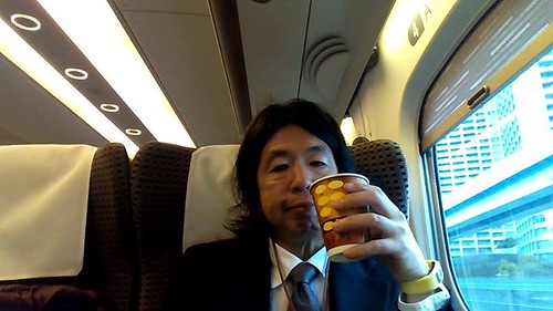 Tagged! Ride SHINKANSEN
