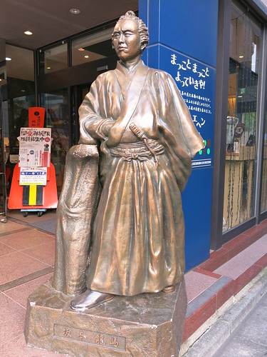 Statue of Ryoma Sakamoto in front of Kochi shop