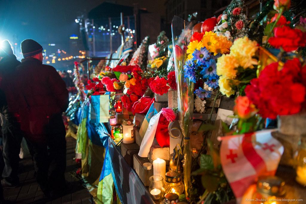 Kyiv Maidan