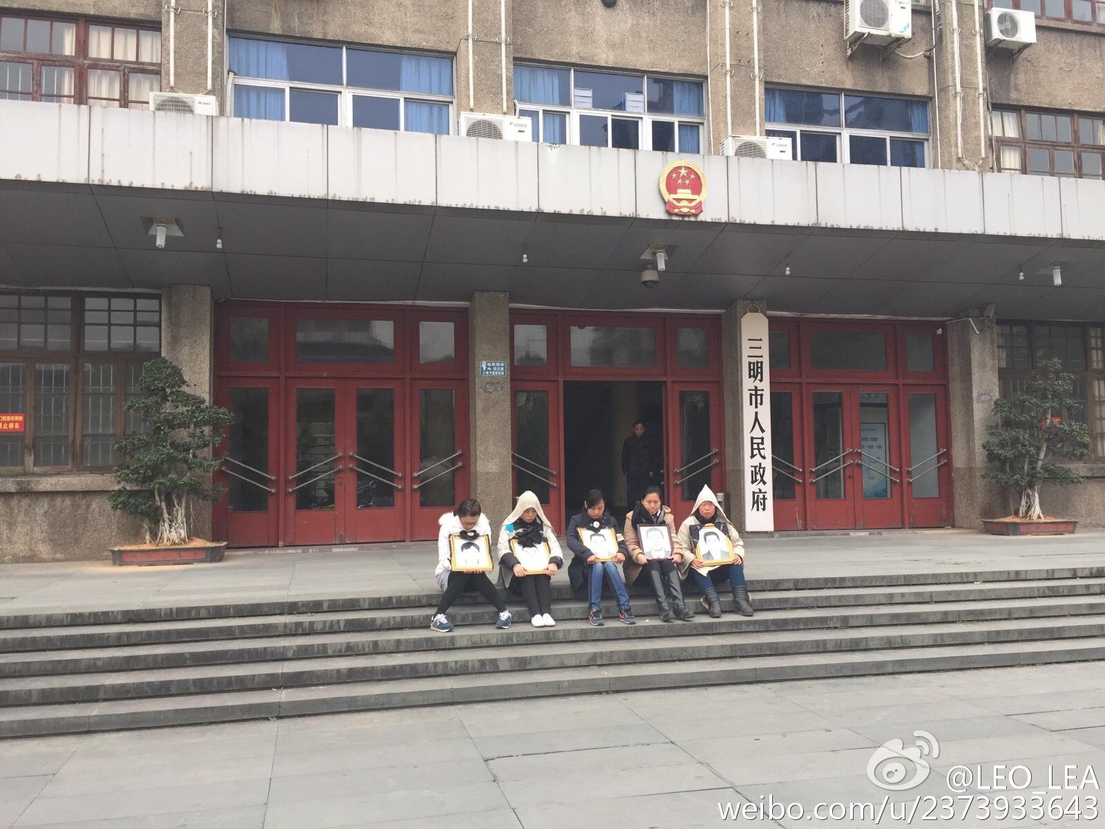 死者家属]2015.2.7 福建三明市...