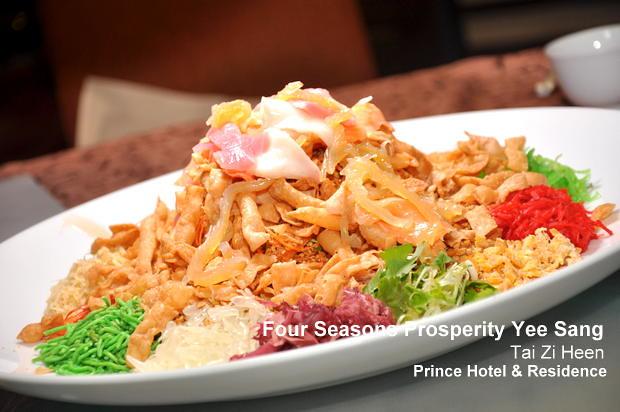 Tai Zi Heen Prince Hotel 2