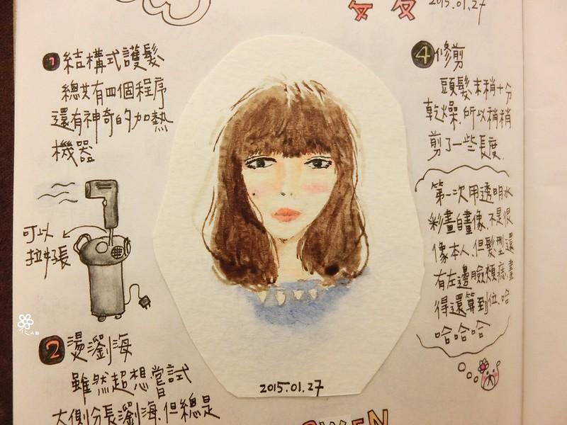 手帳花小豚推薦 (38)