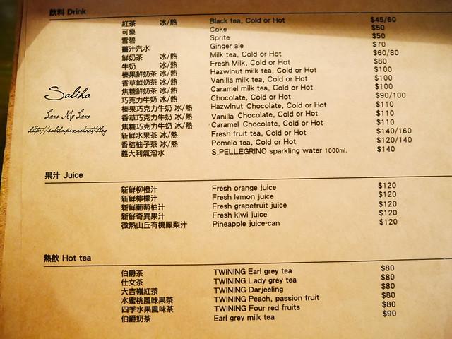忠孝敦化站附近美食餐廳義麵坊義大利麵菜單 (4)