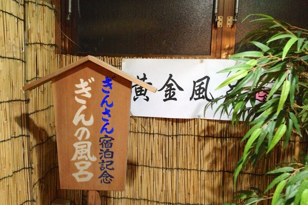 Mt.Issaikyo 001