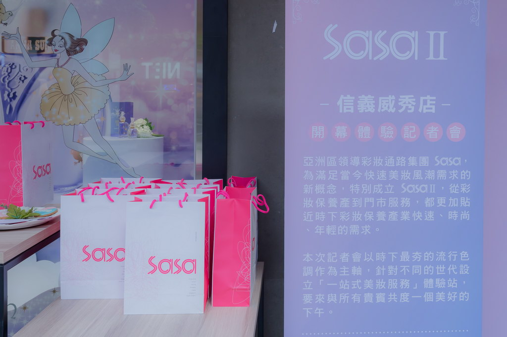 SASA信義區記者會攝影阿宏精選_42