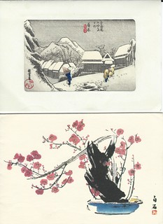 cards 20 japan