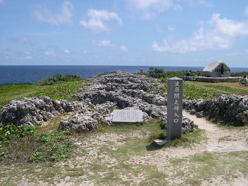 【写真】離島めぐり : 波照間島