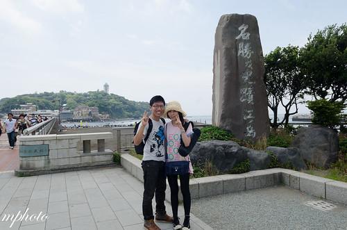 江之島 弁天橋
