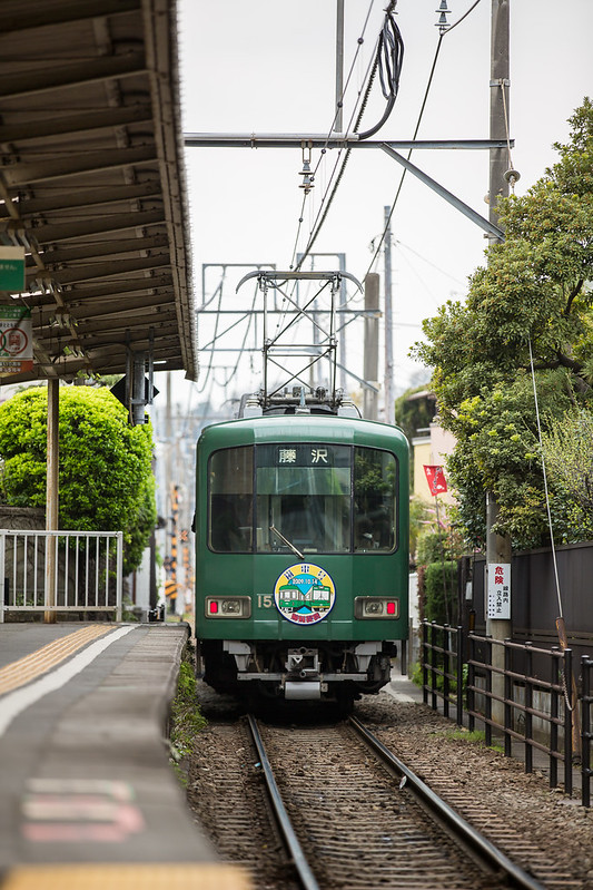 Wadatsuka Station Kanagawa Japan