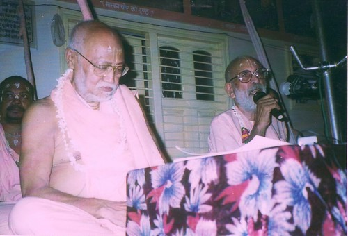 A Glimpse of Sri Ujjvala-Nilamani
