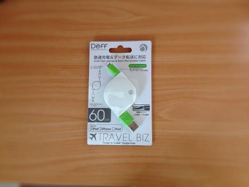 travel_biz_002