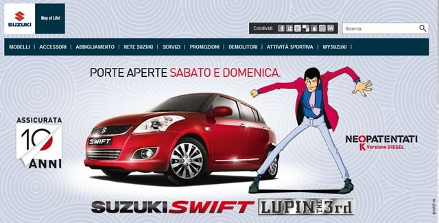 Suzuki-Swift-Lupin-III