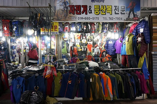 Gwangjang Traditional Market in Korea - rebeccasaw blog-005