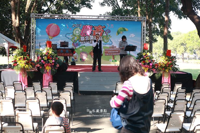 台南私藏景點--新化農改場  (4)