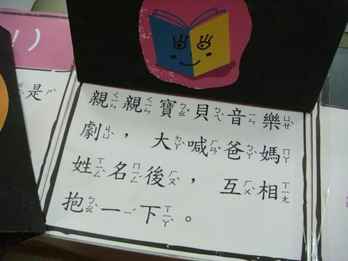 DSC05164