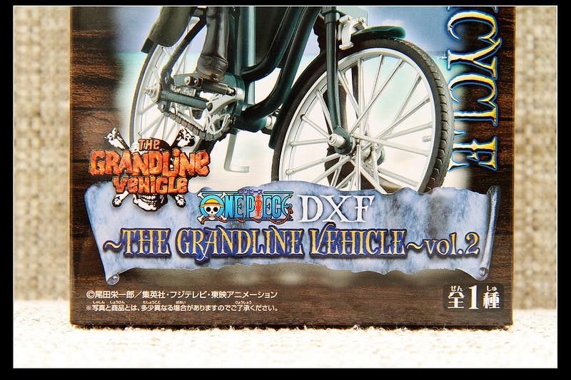 DXF青雉 (2)