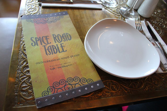 Spice Road Table at Epcot