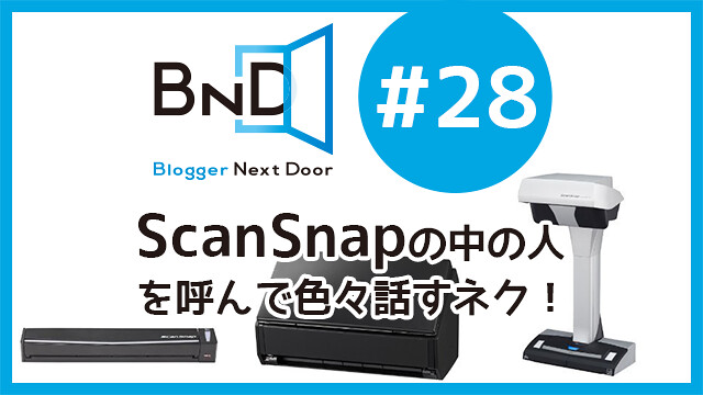 bnd28-kokuchi-640-360