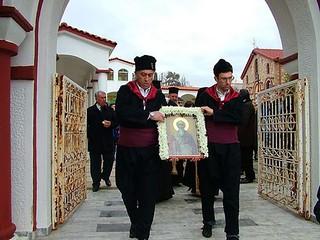 έθιμο Τάξιμο στον Άγιο Αθανάσιο Μαΐστρος Έβρου Πολιτιστικός Σύλλογος Μαΐστρου