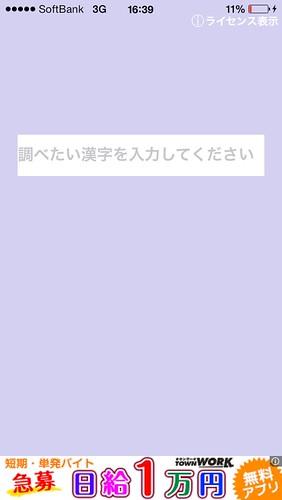 IMG_1718