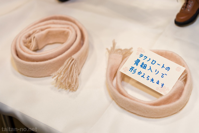 WF2014W-19_水戸こんどり屋-DSC_2377