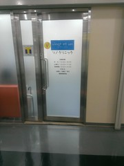 IMAG5800