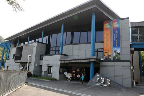 南瀛天文教育館