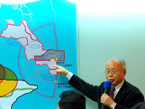2011年的福島核災時擔任雙葉町町長的井戶川克隆講解失敗的疏散經驗
