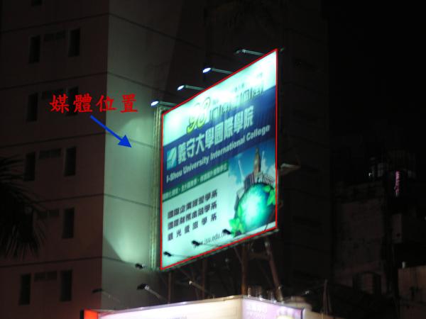 P1010025-big台南市中山路二段79號