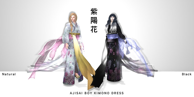 *N*AJISAI KIMONO DRESS FOR BOYS #2