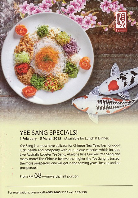 EE Chinese Cuisine Flyer 1