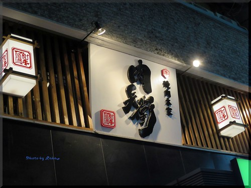Photo:2015-02-10_T@ka.の食べ飲み歩きメモ(ブログ版)_【赤坂】肉兵衛 赤坂本店(焼肉)牛と真正面から向き合ってみた_01 By:logtaka