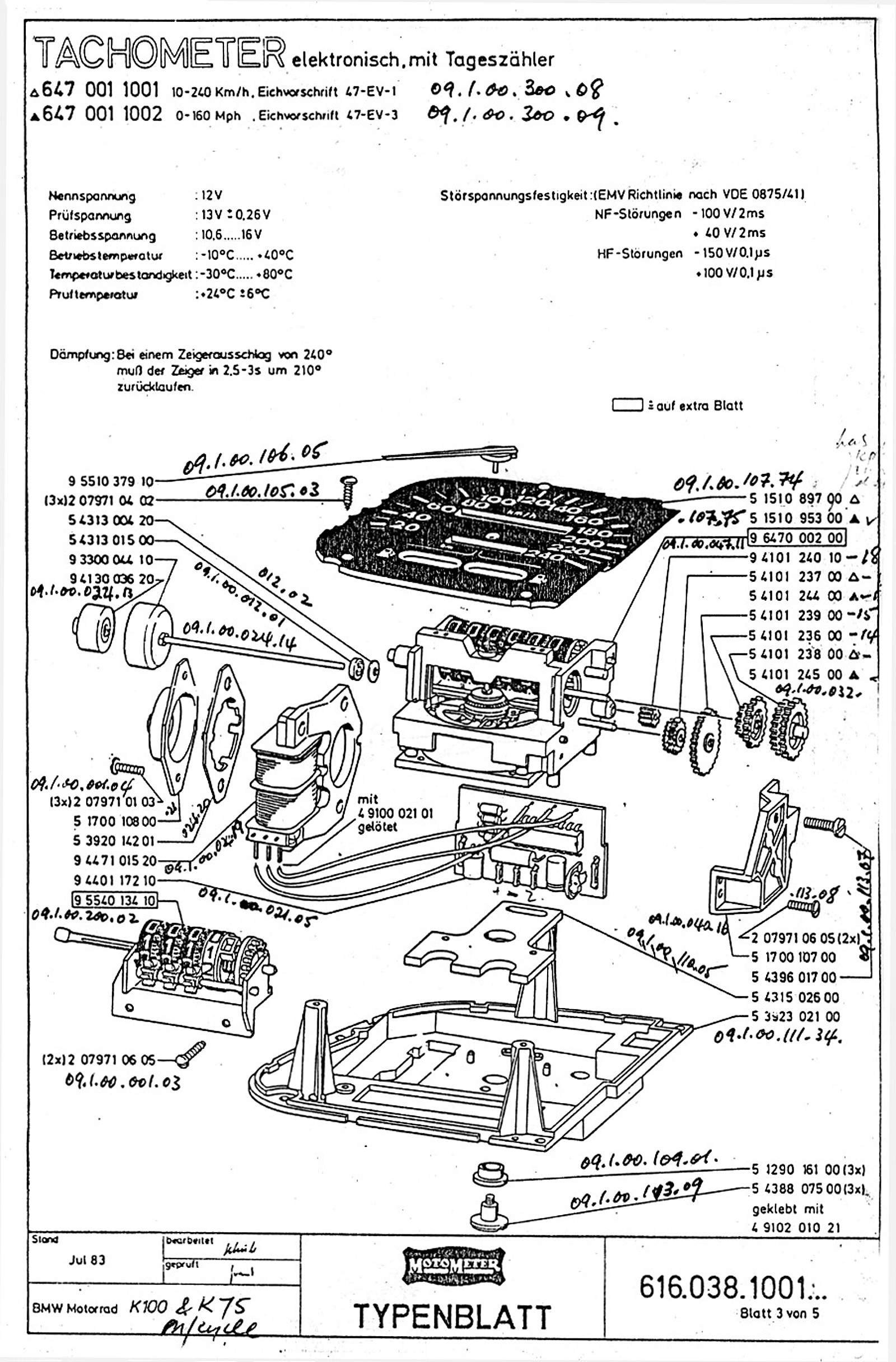 motometer parts explosion diagrams for oem instrument cluster