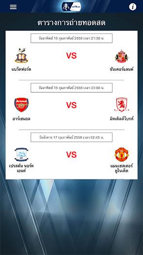 FA CUP Thailand