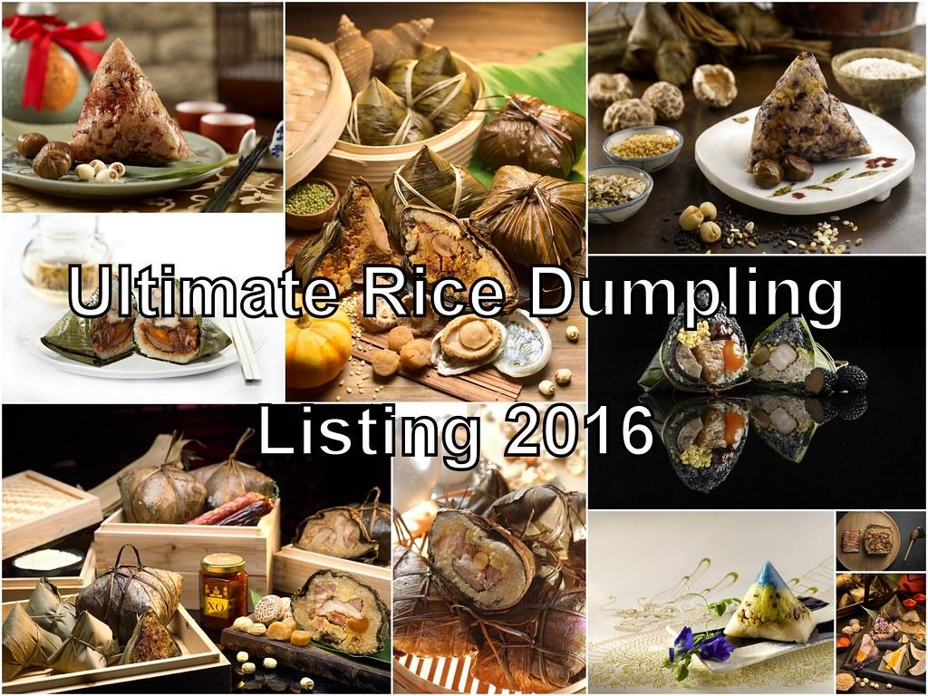 RiceDumpling2016