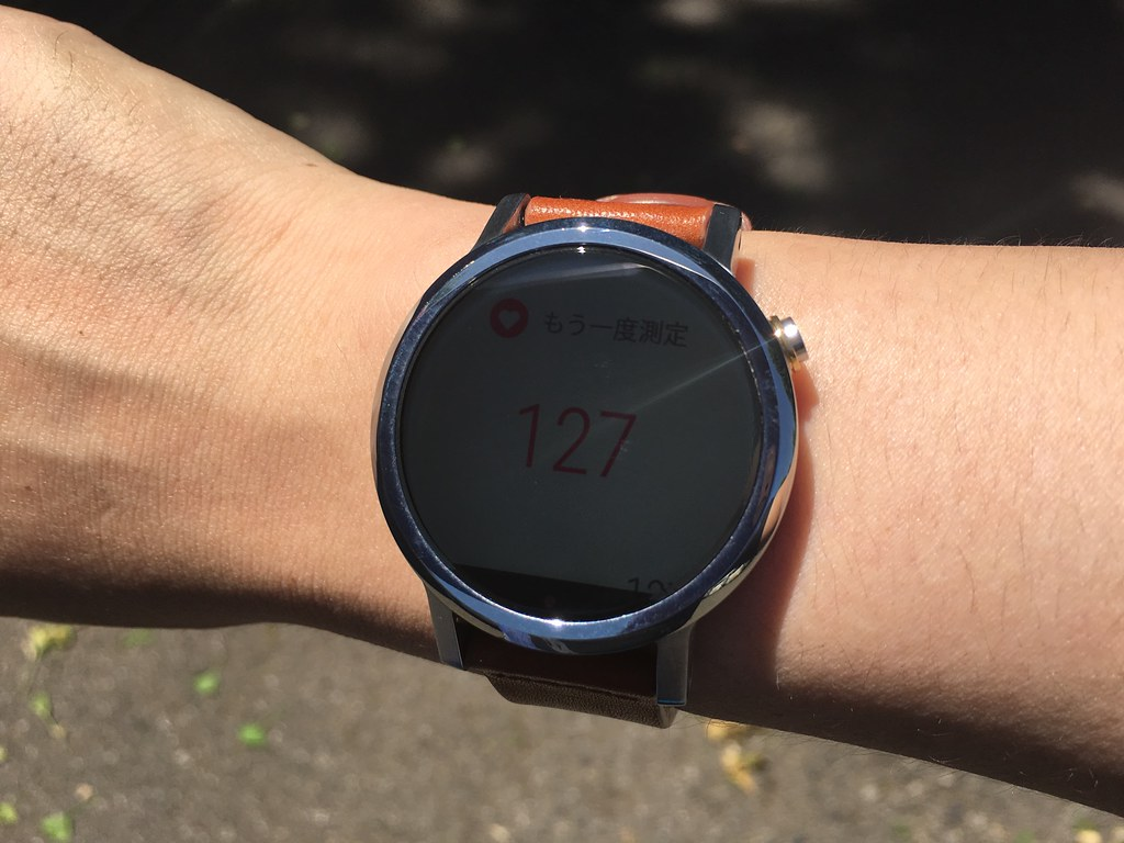 Moto 360 2nd and Sports