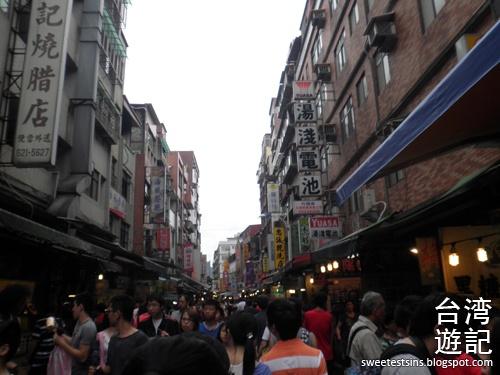 taiwan trip day 4 tamsui danshui taipei main station ximending 47