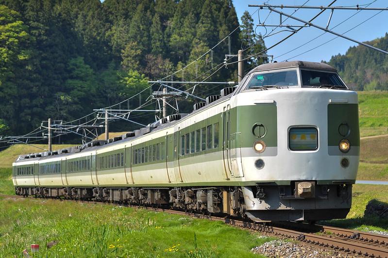 "3326M ""Myoko"" No.6 Nagano N-102"