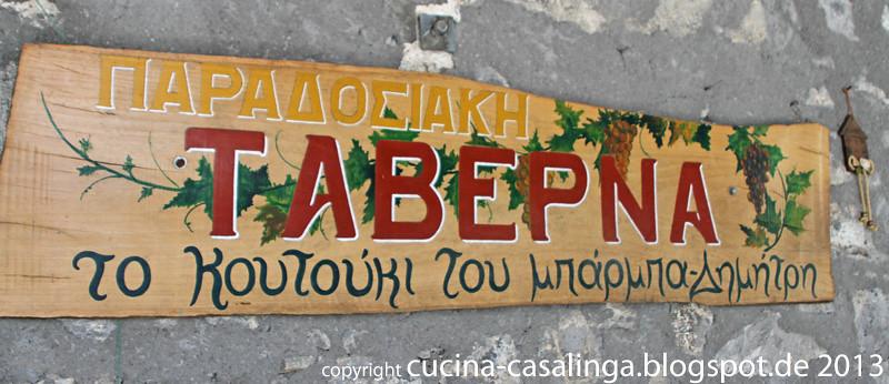Pirgos Restaurant Schild