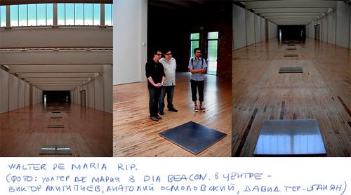 Walter De Maria RIP by DIACONOVER