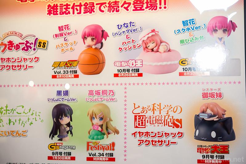 WF2013S-48_電撃ホビーマガジン・トイズワークス-DSC_9167