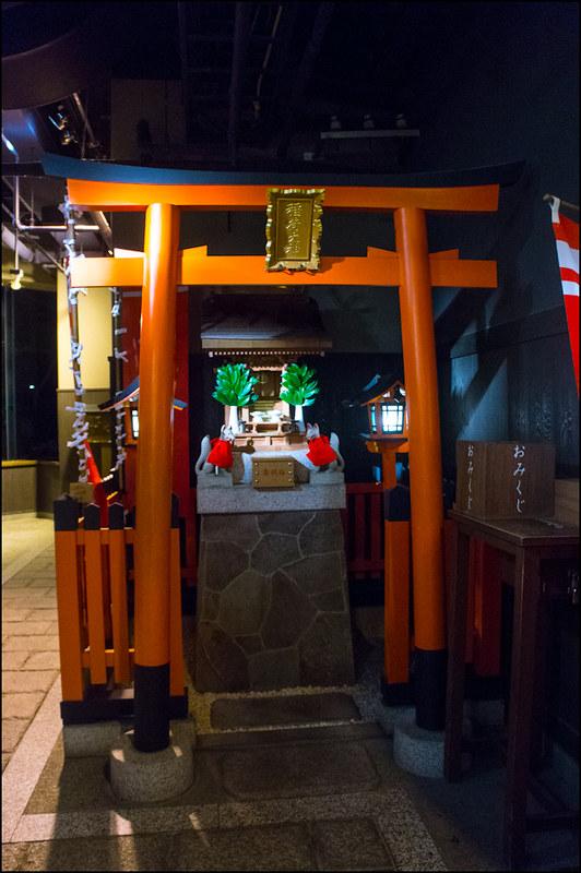 04082013D3_Osaka_UmedaSkyBldg-55