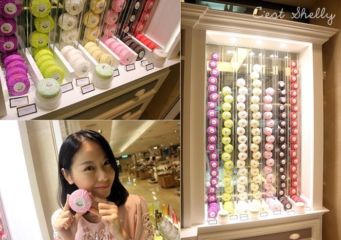 肥皂 (1)