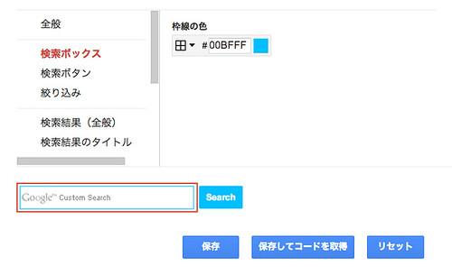 スクリーンショット 2013-10-16 1.32.16